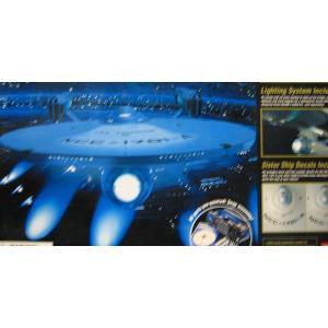 バンダイ スタートレック1/850 U.S.S.エンタープライズNCC-1701-A marusan-hobby
