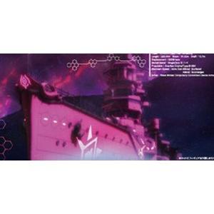 アオシマ1/700 蒼き鋼のアルペジオ -アルス・ノヴァ- No.16 劇場版 蒼き鋼のアルペジオ-アルス・ノヴァ-DC 霧の艦隊 大戦艦 ヒエイ フルハルタイプ marusan-hobby