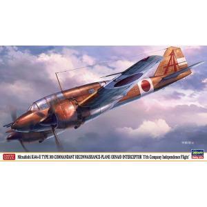 ハセガワ 1/72 日本陸軍 三菱 キ46 百式司令部偵察機 3型改 防空戦闘機 独立飛行第17中隊 プラモデル 02295|marusan-hobby