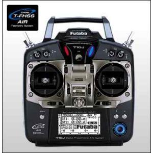 10J (10ch-2.4GHz T-FHSS AIRモデル) ヘリ用WレシーバーT/Rセット 【フタバ:8434-3プロポ】|marusan-hobby