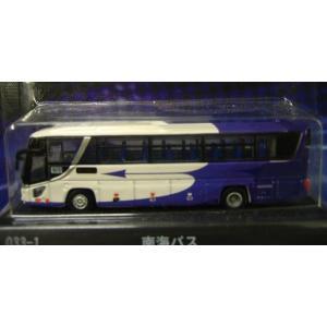 ■京商■1/150南海バス【ミニカー】 marusan-hobby