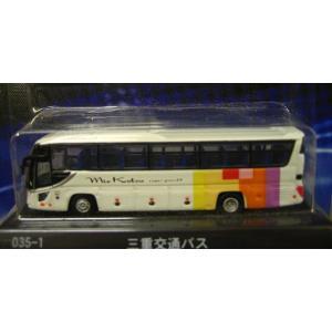 ■京商■1/150三重交通バス【ミニカー】 marusan-hobby