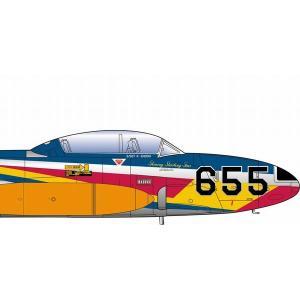 プラッツ1/72 航空自衛隊 T-33 航空総隊司令部飛行隊創設40周年記念塗装機|marusan-hobby