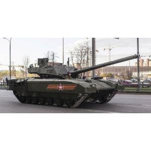 ズベズダ1/35 T-14 ロシア主力戦車アルマータ marusan-hobby