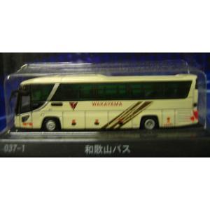 ■京商■1/150和歌山バス【ミニカー】 marusan-hobby