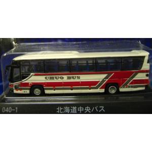 ■京商■1/150北海道中央バス【ミニカー】 marusan-hobby