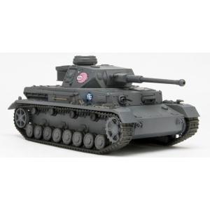 プラッツ『ガールズ & パンツァー』てのひら戦車道コレクション 1/72 IV号戦車 F2型 D型改 あんこうチーム(完成品) marusan-hobby
