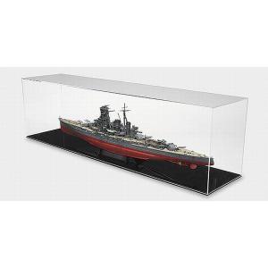 ■アオシマ■戦艦用アクリル製ディスプレイケース W-770|marusan-hobby