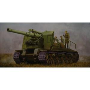 トランぺッター1/35 ソビエト軍 S-51 203mm自走榴弾砲|marusan-hobby