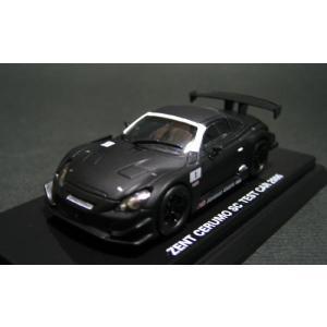 京商1/64ゼント・セルモSCテストカー'06スーパーGT【ミニカー】|marusan-hobby