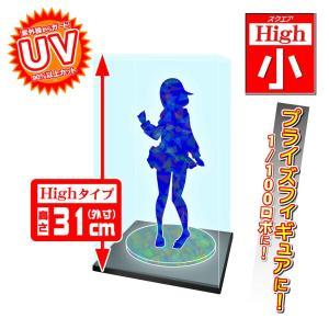 ■メーカー名:ホビーベース  UVカット仕様 簡易組み立て式ディスプレイケース  紫外線からガード ...