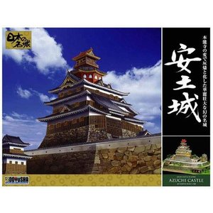 童友社 1/360 日本の名城 DXシリーズ 安土城  DX6  プラモデル組立キット|marusan-hobby