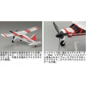 京商  ミニューム アルファ DHC-2ビーバー レディーセット|marusan-hobby|03