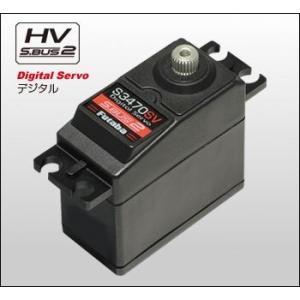S3470SV カー用デジタル (プログラマブルサーボ) フタバ <026171> カー用全般 marusan-hobby