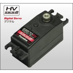 S9570SV ロープロ カー用デジタルサーボ フタバ<026263>プロポ/カー/ドリフト・ツーリング用サーボ|marusan-hobby