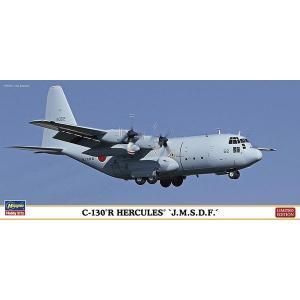 ハセガワ 1/200 海上自衛隊 C-130R ハーキュリーズ 海上自衛隊 プラモデル 10813|marusan-hobby