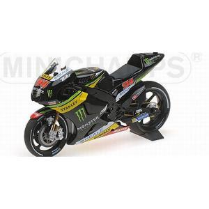 ■ブランド名:ミニチャンプス ■ミニチャンプス1/12バイクミニカー
