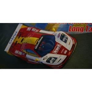 フジミ 1/24 リアルスポーツカーシリーズNo.59 マクラーレン F1 GTR ロングテール ル・マン 1998 #40|marusan-hobby