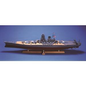 1/250 戦艦大和 【ウッディージョー 木製組立キット】|marusan-hobby