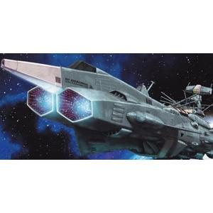バンダイ 宇宙戦艦ヤマト2202 1/1000地球連邦 アンドロメダ級一番艦 アンドロメダ ムービーエフェクトVer.|marusan-hobby