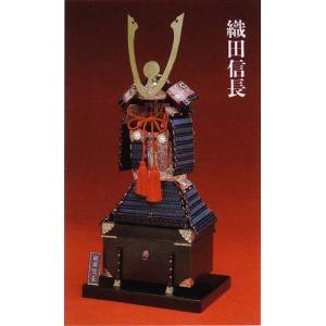 ■童友社■日本の甲冑1/4織田信長【プラモデル】|marusan-hobby