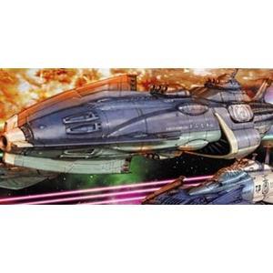 バンダイ 宇宙戦艦ヤマト2202 1/1000 地球連邦 宇宙戦艦ゆうなぎ艦隊セット|marusan-hobby