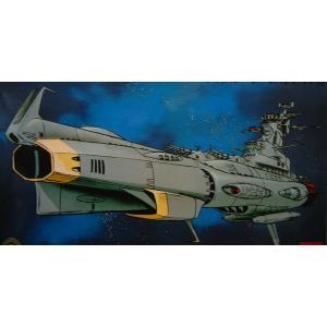 ■バンダイ■宇宙戦艦ヤマト 地球防衛軍 主力戦艦【プラモデル】|marusan-hobby