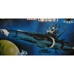 ■バンダイ■宇宙戦艦ヤマト 地球防衛軍 パトロール【プラモデル】|marusan-hobby