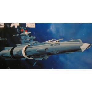 ■バンダイ■宇宙戦艦ヤマト 地球防衛軍 巡洋艦【プラモデル】|marusan-hobby