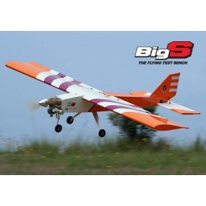 Vpro(OK):17064 ビック S (フイルム貼完成GS完成機) 【ラジコンガソリン飛行機】 marusan-hobby