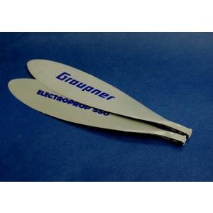 折ペラ 電動フライトセッ550のスペア折りペラ Graupner 187|marusan-hobby