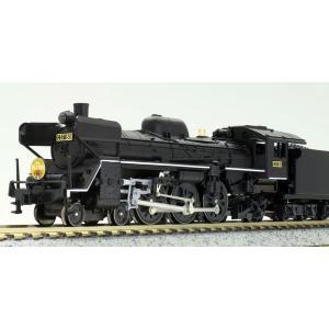 ■カトー(kato)■蒸気機関車C57 180 門鉄デフ【鉄道模型Nゲージ】2013-1 marusan-hobby