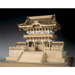 日光東照宮 陽明門【ウッディージョー:1/50 木製建築組立キット】|marusan-hobby