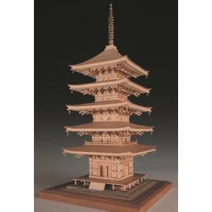 1/75 瑠璃光寺 五重塔 【ウッディージョー 建築モデル 木製組立キット】|marusan-hobby