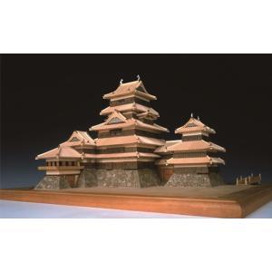 松本城 【ウッディージョー:1/150 レザーカット加工 木製建築組立キット】|marusan-hobby