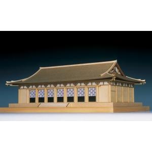 法隆寺 大講堂【ウッディージョー:1/150法隆寺シリーズ レーザー加工木製建築組立キット】|marusan-hobby