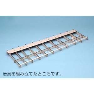 シラントロ2m専用主翼組立治具 OK25049|marusan-hobby