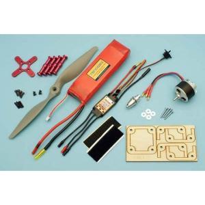 イーパック25 ePack25 〔OK:25201 電動飛行機用モーター動力セット〕|marusan-hobby