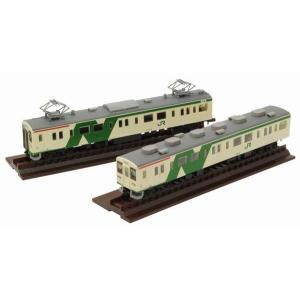 ■メーカー名:トミーテック ■鉄道コレクション 107系は165系の廃車発生部品を一部使用し、198...