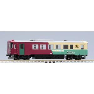 トミックス 2645 長良川鉄道 ナガラ300形(305号・ヤマト運輸 貨客混載) marusan-hobby