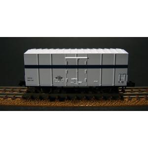 ■トミックス(tomix)■国鉄貨車レム5000形【鉄道模型Nゲージ】2712|marusan-hobby
