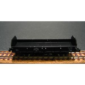 ■トミックス(tomix)■国鉄貨車トラ70000形【鉄道模型Nゲージ】2713|marusan-hobby