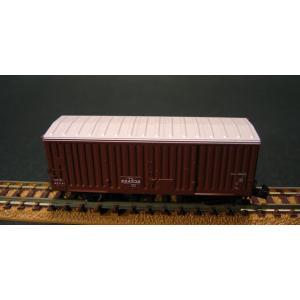 トミックス(tomix) 国鉄貨車ワム80000形|marusan-hobby