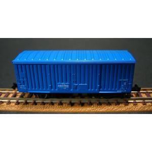 ■トミックス(tomix)■国鉄貨車ワム380000形【鉄道模型Nゲージ】2715|marusan-hobby