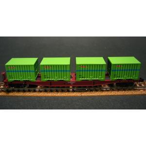 トミックス(tomix)国鉄貨車 コキ5500形|marusan-hobby