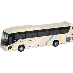 ザ・バスコレクション バスコレで行こう15 中鉄観光バス