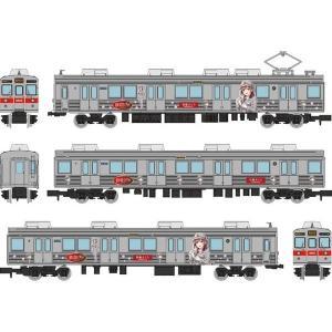 ■メーカー名:トミーテック  長野電鉄8500系は、2005(平成17)年に非冷房車の置き換え用とし...