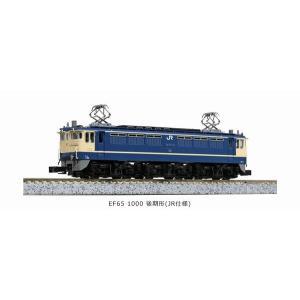 KATO EF65 1000 後期形(JR仕様) Nゲージ 3061-2 marusan-hobby
