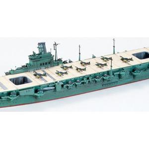 タミヤ1/700日本航空母艦 隼鷹