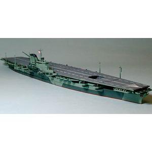 タミヤ1/700日本航空母艦  信濃